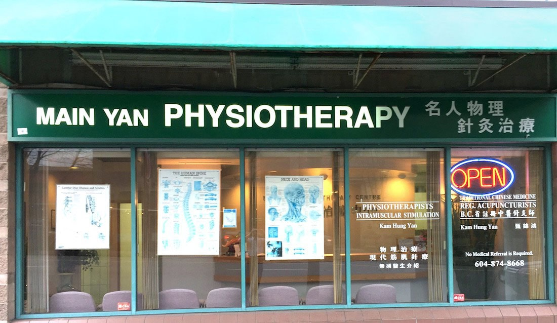 Main Yan Physiotherapy street view